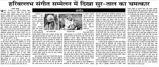 Review by Ms Manjari Sinha