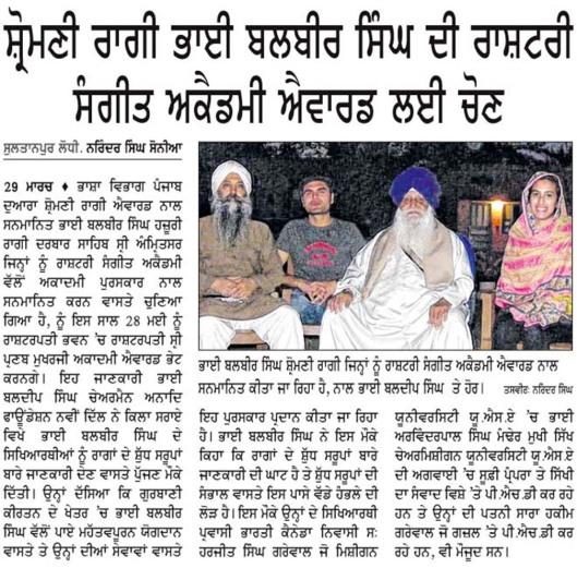 2013 03 30 Bhai Balbir Singh BBS Ajit