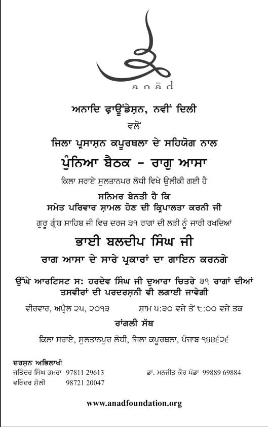 2013 04 25 Raga Asa Punya Baithak Card 2