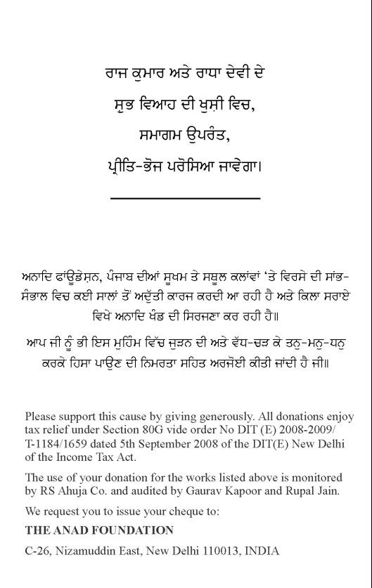 2013 04 25 Raga Asa Punya Baithak Card 3