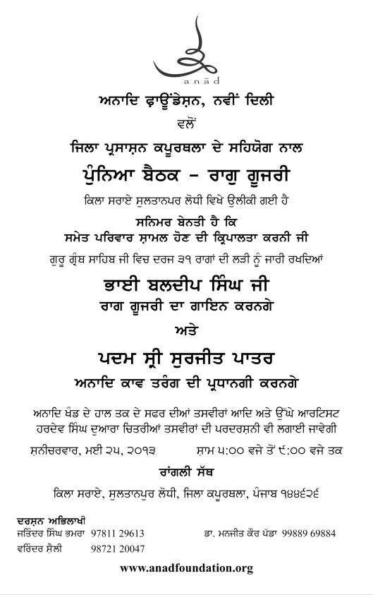 2013 05 25 Punya Baithak May Invite II