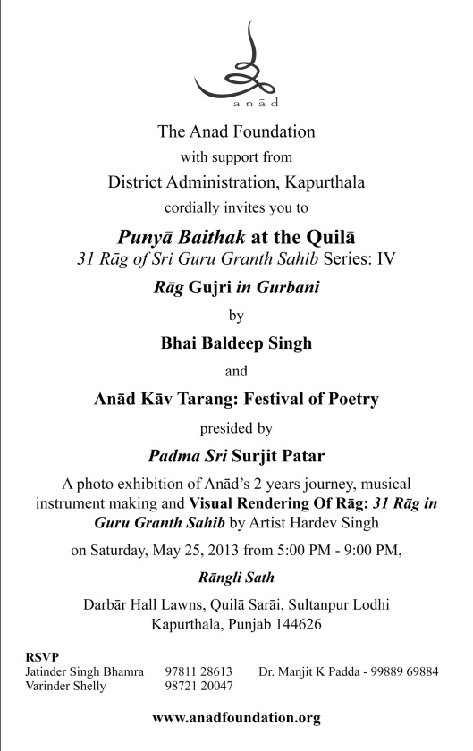 2013 05 25 Punya Baithak May Invite IV