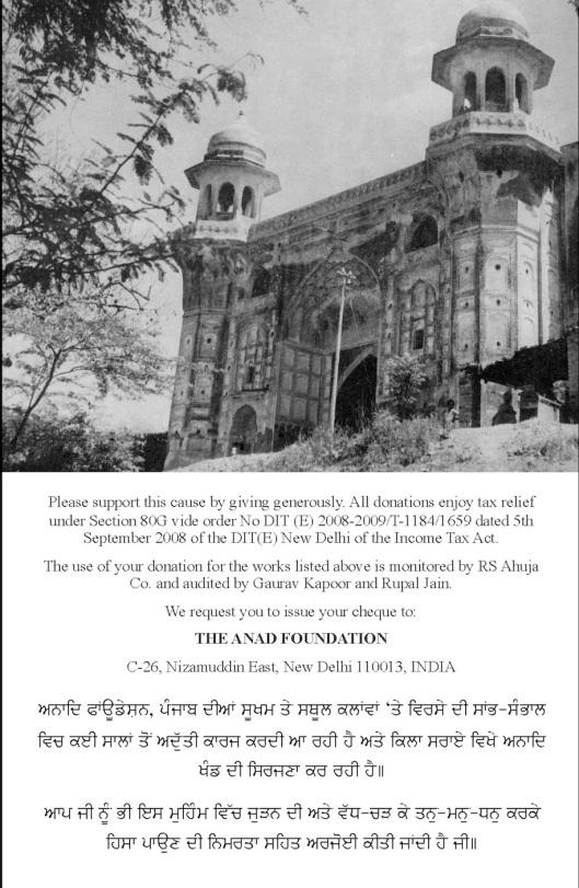 2013 06 Punya Baithak Haiku Invite_Page_2