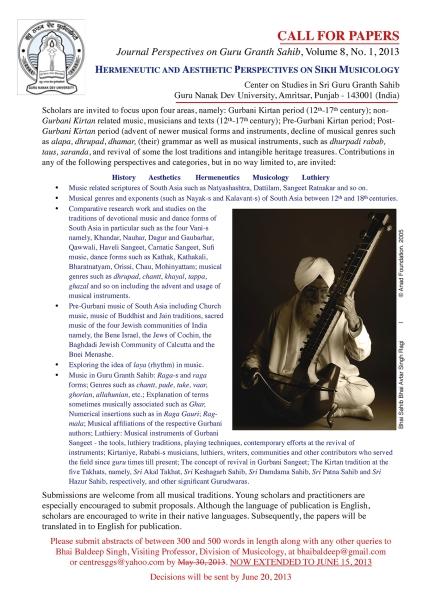 2013 CFP GNDU Journal Poster