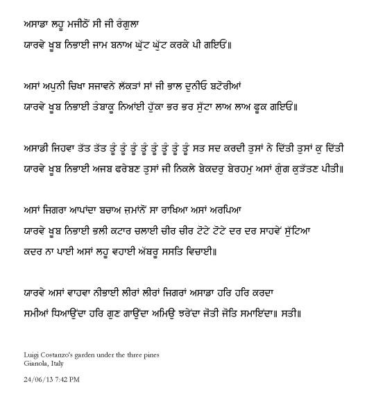 2013 06 24 Jigra Sati