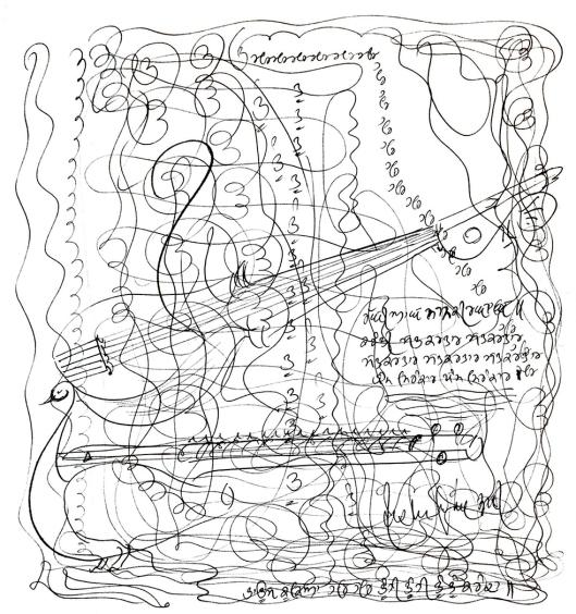 20130628 Siyahi_A_Poem P2 Small