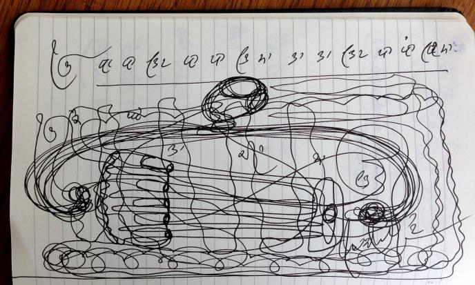 IMG_2891 Pakhawaji Sketch 20130708