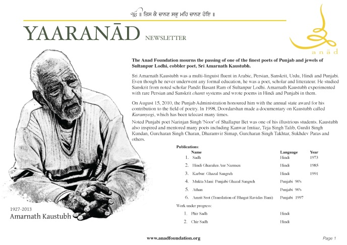 2013 08 19 YaarAnad Newsletter Devgandhari_Page_1