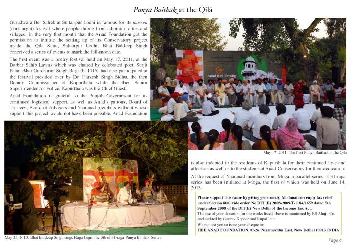 2013 08 19 YaarAnad Newsletter Devgandhari_Page_4
