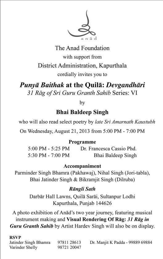 2013 08 21 Devgandhari Punya Invite_Page_4