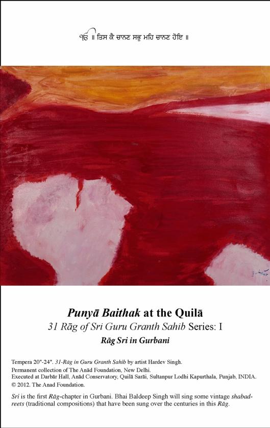 2012 10 29 Punya Baithak Raga Sri Invite_Page_1