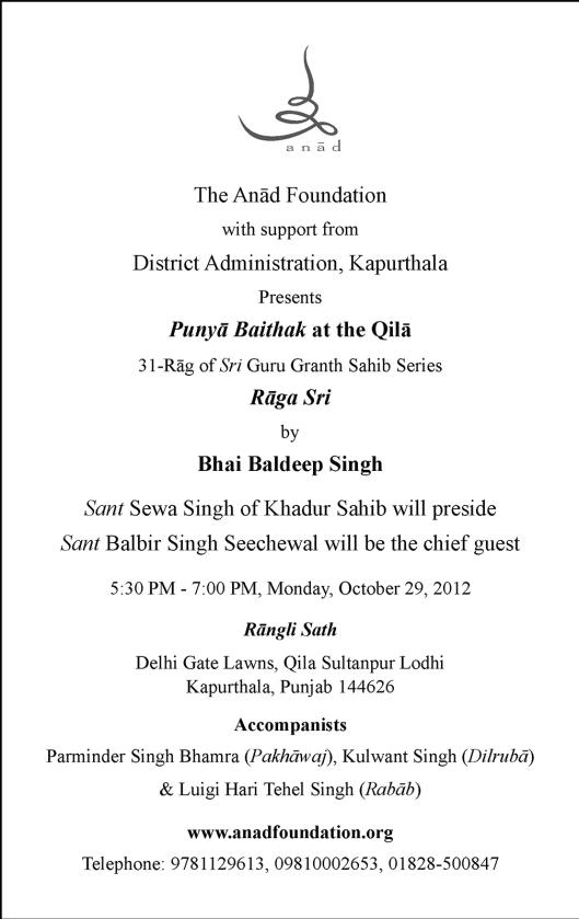 2012 10 29 Punya Baithak Raga Sri Invite_Page_2