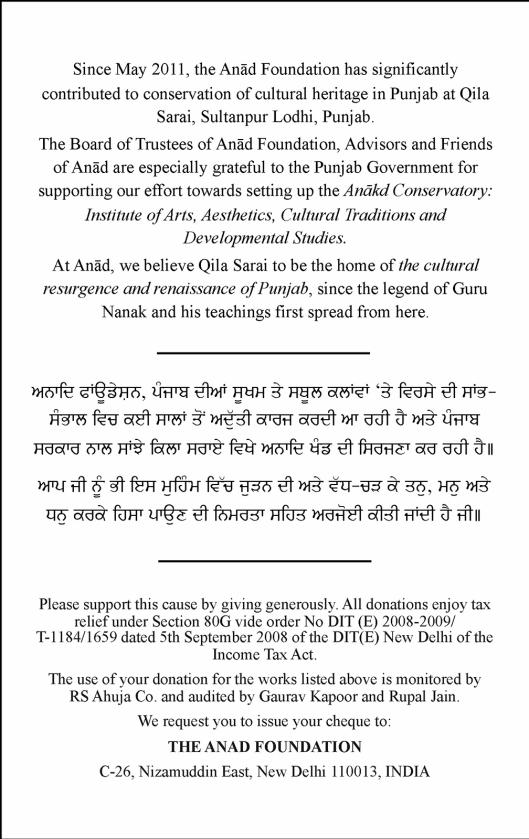2012 10 29 Punya Baithak Raga Sri Invite_Page_3