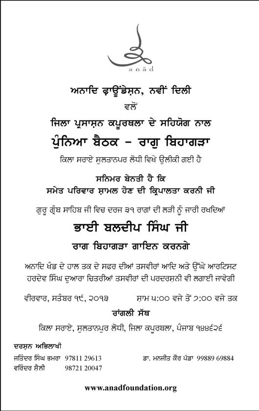 2013 09 19 Punya Baithak Bihagra Invite_Page_2