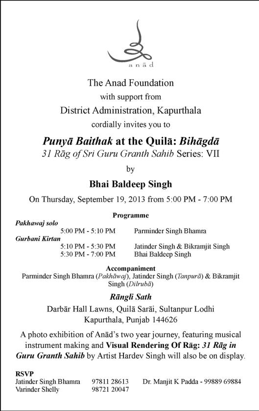 2013 09 19 Punya Baithak Bihagra Invite_Page_3