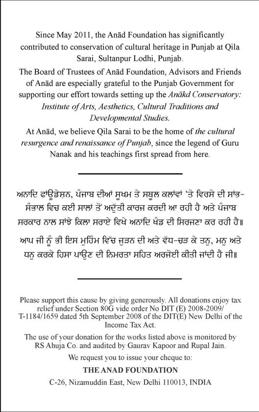 2013 09 19 Punya Baithak Bihagra Invite_Page_4