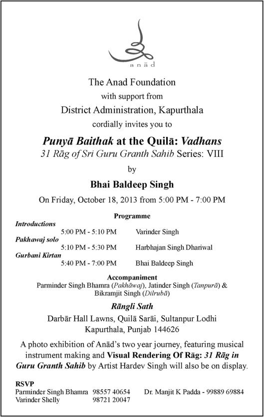 2013 10 05 Punya Vadhans Invite_Page_3