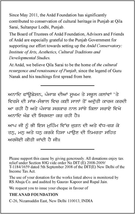 2013 10 05 Punya Vadhans Invite_Page_4