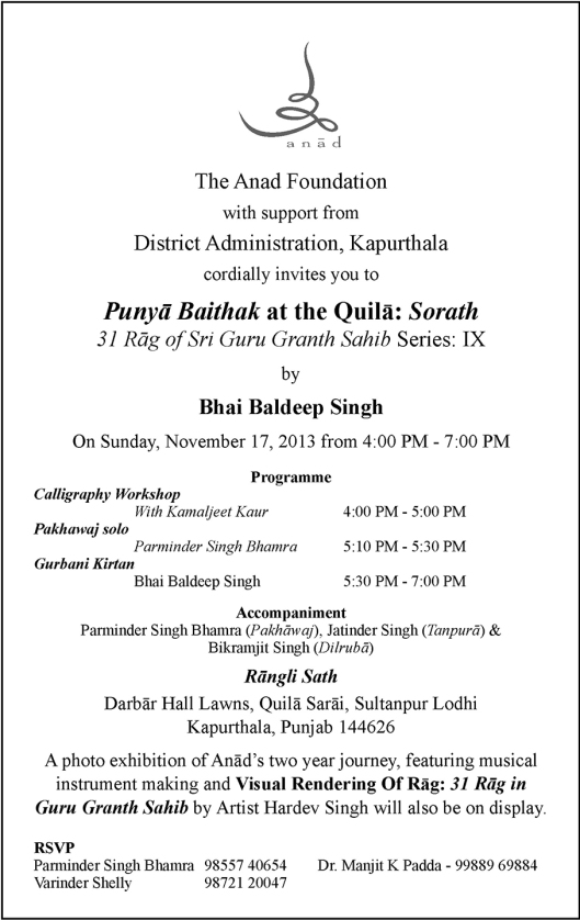 2013 11 17 Punya Sorath Invite_Page_3