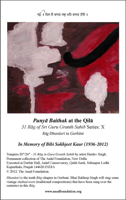 2013 12 17 Punya Baithak Dhanasri invite_Page_1