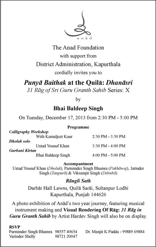 2013 12 17 Punya Baithak Dhanasri invite_Page_3
