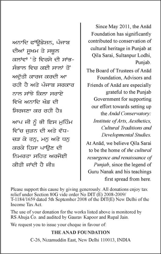 2013 12 17 Punya Baithak Dhanasri invite_Page_4
