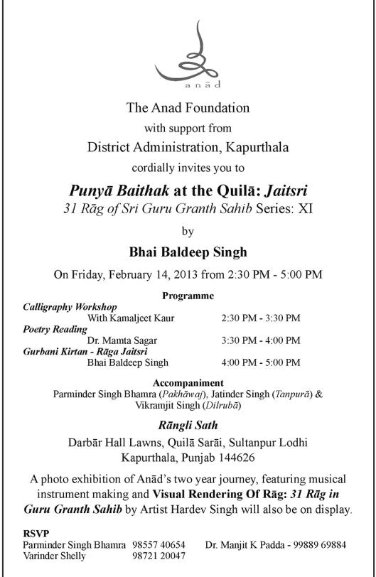 2014 02 14 Punya Baithak Jaitsri Invite_Page_3