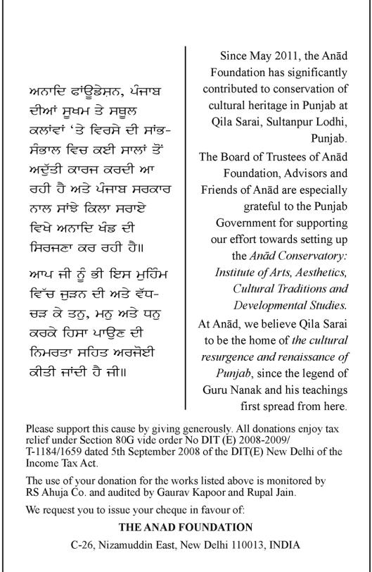 2014 02 14 Punya Baithak Jaitsri Invite_Page_4