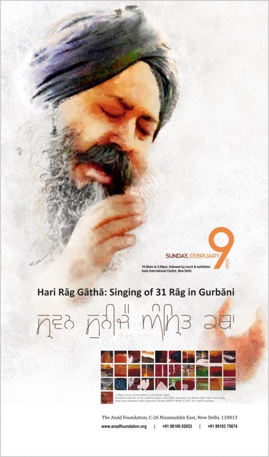 Hari Raga Gatha Poster_k1