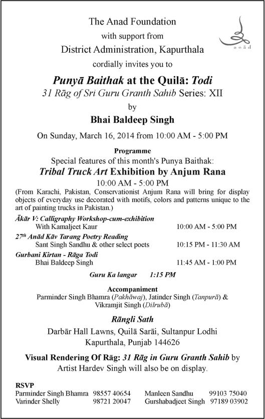 2014 03 16 Punya Baithak Todi Invite II_Page_3