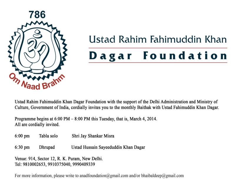 Baithak II with RFD