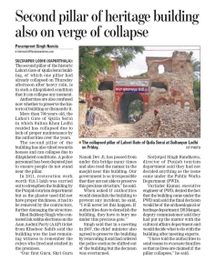 Hindustan Times e-Paper - Second pillar of heritage building als