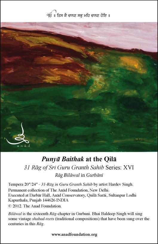 2014 10 08 Punya Bilawal Invite_Page_1