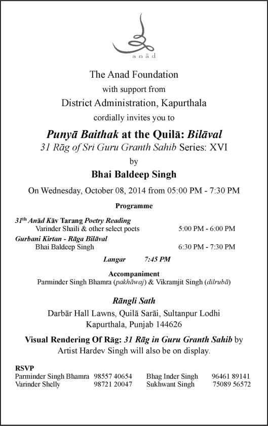 2014 10 08 Punya Bilawal Invite_Page_3