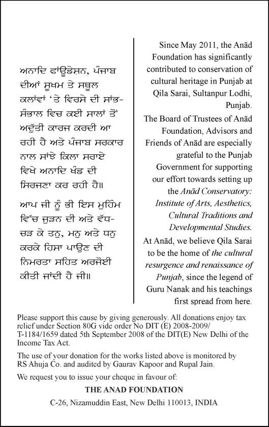 2014 10 08 Punya Bilawal Invite_Page_4