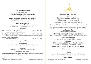 2015 05 04 Punya Baithak Ramkali Invite